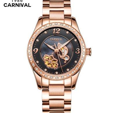 嘉年华新款时尚潮流手表 精钢全自动机械表 夜光防水简约镶钻女表