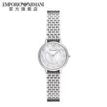 【支持购物卡】Armani阿玛尼潮流经典女手表 时尚珍珠贝母表盘钢带石英表AR2511