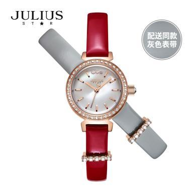 聚利時手表女韓風時尚珍珠貝鋯石鑲嵌石英防水女表明星系列JS-012