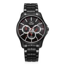 古尊(GOLGEN)手表 运动系列石英男表黑色GN.19001M.BBSR