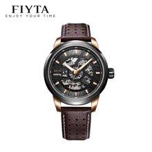 飞亚达手表 极限系列机械男表黑盘皮带DGA866002.MBR