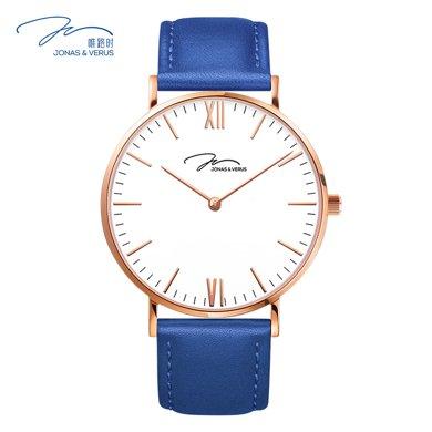 唯路時(JONAS&VERUS)手表 簡約時尚石英男表