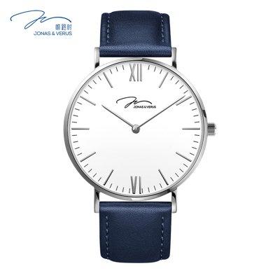 唯路時(JONAS&VERUS)手表 簡約時尚石英男表Y01646-Q3.WWWLL