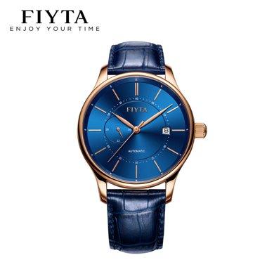 飛亞達手表男瑯軒皮帶自動機械表商務休閑鋼帶男表時尚男士手表DGA802049