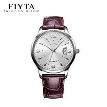 飞亚达(FIYTA)手表卓雅系列白盘皮带机械男表DGA0008.WWR