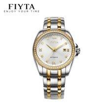 飛亞達(FIYTA)手表芯動系列白盤間金鋼帶男表GA8328.TWTD