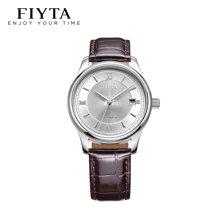 飛亞達(FIYTA)手表 經典系列機械男表銀盤皮帶DGA0032.WWR