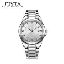 飛亞達(FIYTA)手表經典系列機械情侶表男表白盤鋼帶GJ096.WWW