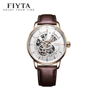 飛亞達(FIYTA)手表攝影師系列專柜款 空表盤立體層面機械男表WGA860011.PWK