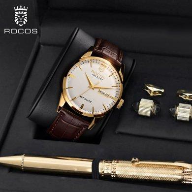 雷克斯正品潮流男士手表男表全自動機械表防水時尚新款真皮帶腕表