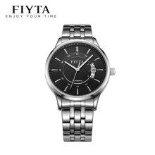 飞亚达(FIYTA)经典系列夜光指针黑色表盘钢表带商务休闲防水自动机械男士手表DGA802031.WBW