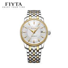 飞亚达(FIYTA)经典系列钢带间金商务防水男士机械手表TGA068.TWT