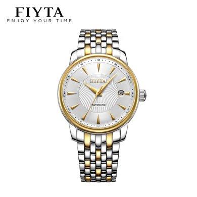 飛亞達(FIYTA)經典系列鋼帶間金商務防水男士機械手表TGA068.TWT