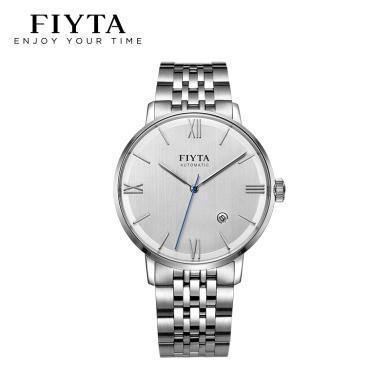 飛亞達(FIYTA)商務經典鋼帶男士手表DGA802056.WWW/GA802057.WBW