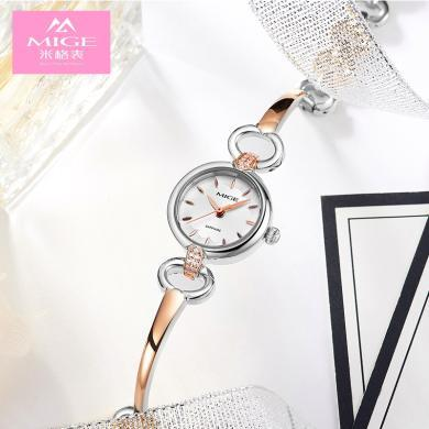 MIGE米格細表帶時尚防水女士石英表簡約小表盤手鏈表小巧迷你女表