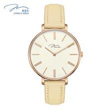 唯路时(JONAS&VERUS)手表 时尚进口牛皮芒果色石英女表