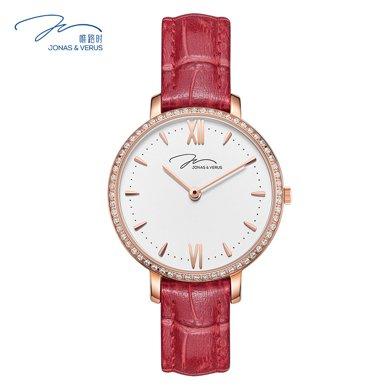 唯路時(JONAS&VERUS)手表 防水時尚皮帶石英女表