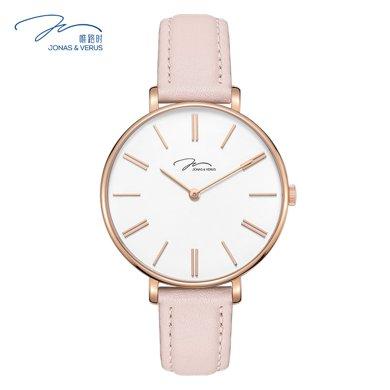 唯路時(JONAS&VERUS)手表薄款時尚西柚粉石英女表X01855-Q3.PPWLR