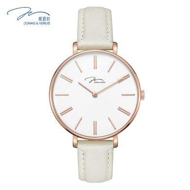 唯路時(JONAS&VERUS) 手表 薄款時尚潮流牛奶色石英女表X01855-Q3.PPWLW