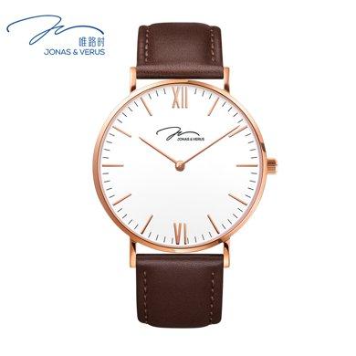 唯路時(JONAS&VERUS)手表 簡尚白盤皮帶石英女表X01646-Q3.PPWLZ