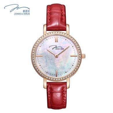 唯路時(JONAS&VERUS)手表 貝母表盤石英女表皮帶X00718-Q3.PPWLRD