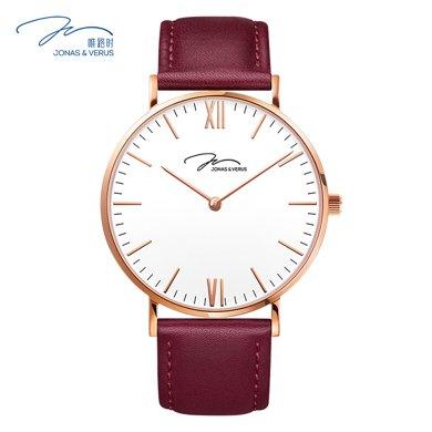 唯路時(JONAS&VERUS)手表 簡尚白盤皮帶石英女表X01646-Q3.PPWLR