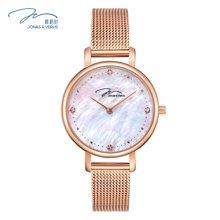 唯路时(JONAS&VERUS)手表 时尚贝母石英女表X00719-Q3.PPWBP