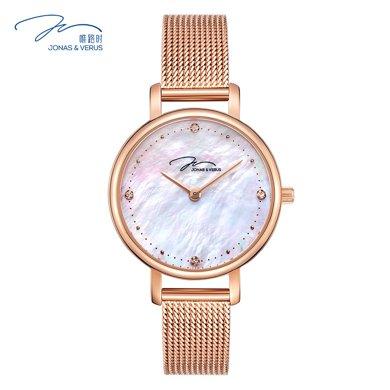 唯路時(JONAS&VERUS)手表 時尚貝母石英女表X00719-Q3.PPWBP