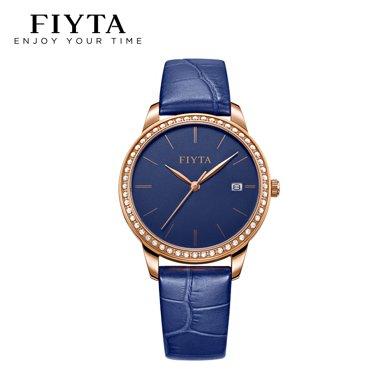飛亞達手表防水石英表時尚簡約帶日歷文藝范兒皮帶手表DL865000