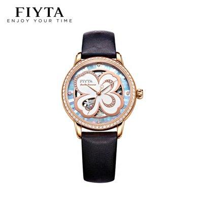 飛亞達(FIYTA)手表【明星同款】四葉草系列貝母機械女士手表LA862005.PNBD