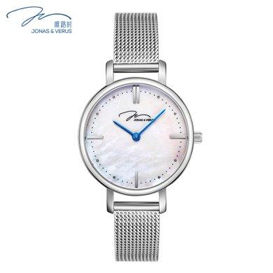 唯路時(JONAS&VERUS)手表 時尚貝母石英女表X00718-Q3.WWWBW