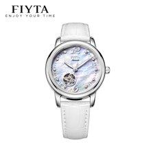 飛亞達(FIYTA)手表攝影師系列白盤皮帶機械女表 DLA0066.WWW