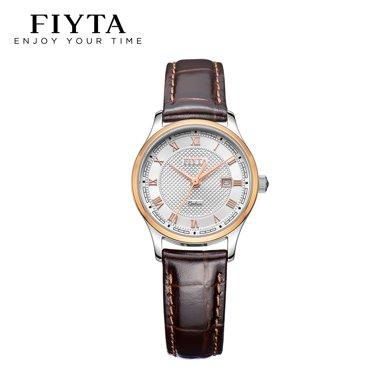 飞亚达(FIYTA)卓雅系列石英情侣表女表白盘皮带L260.TWR