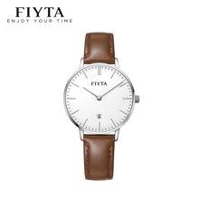 飛亞達(FIYTA)手表One系列女款防水簡約真皮帶女表牛皮石英腕表 橄欖棕色 DL850000.WWK