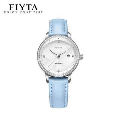 飛亞達(FIYTA)【新品】Charming系列機械藍色皮帶格桑花紋表盤女士腕表DLA26000.WWLD
