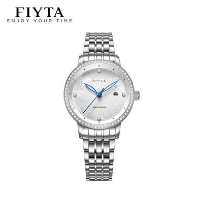 飛亞達(FIYTA)【新品】Charming系列機械鋼帶時尚百搭女士腕表DLA26000.WWWD
