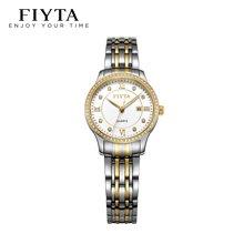 飞亚达(FIYTA)女士防水石英表钢表带流行休闲商务时尚腕表 DL802053.TWTD 间金