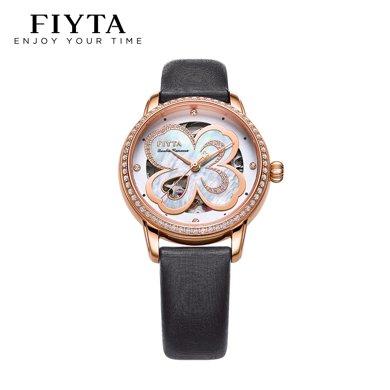 飛亞達(FIYTA)手表 四葉草系列專柜款 機械女士手表 黑帶 鐘表 LA862003.PWBD