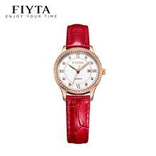 【女神必备】飞亚达(FIYTA)手表 经典系列石英女士手表微消 白盘皮带 钟表 DL802050.PWRD