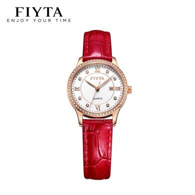 【女神必備】飛亞達(FIYTA)手表 經典系列石英女士手表微消 白盤皮帶 鐘表 DL802050.PWRD