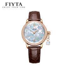 飛亞達(FIYTA)鏤空貝母表盤女士機械手表LA862002.PWRD