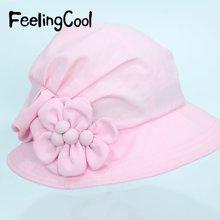 飞兰蔻女士帽子?#38041;?#22826;阳帽遮阳帽夏帽精致小帽檐日式帽