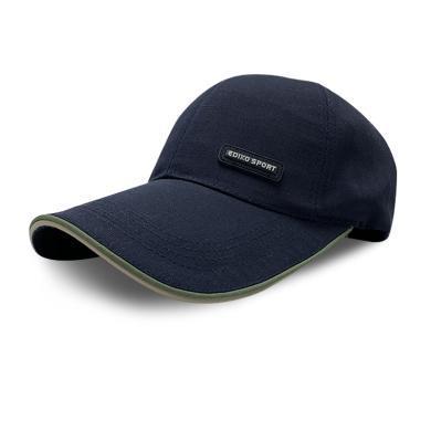 DAIYI戴奕 纯色户外休闲棒球帽 鸭舌帽 可调节大小均码