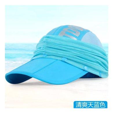 DAIYI戴奕帽子 夏季折疊速干遮陽披風帽 均碼可調節大小
