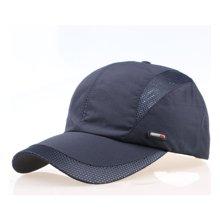 DAIYI戴奕帽子 夏季男款韩版户外休闲运动网式棒球帽 均码可调节大小