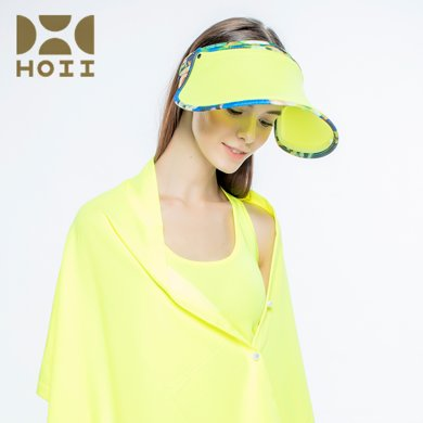 台湾后益hoii范冰冰同款伸缩遮阳帽夏季防晒帽-伸缩印花帽-黄色[可调节]