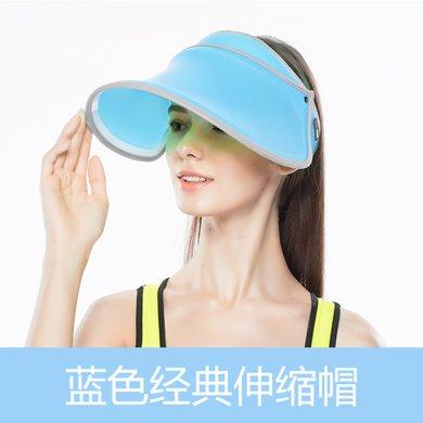台湾后益hoii范冰冰同款伸缩遮阳帽夏季防晒帽-经典伸缩帽-蓝色【帽檐可上下调节】