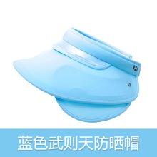 台湾后益hoii全面防护夏季遮阳帽范冰冰同款防晒帽-蓝色