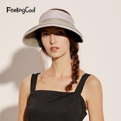 飞兰蔻防晒帽子女太阳帽防紫外线出游沙滩百搭空顶两用折叠遮阳帽