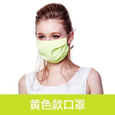 台湾后益hoii 范冰冰推荐防晒遮阳 轻薄透气 口罩——黄色